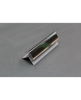 External Corner Fixing Chrome Ceiling Trim 2700mm X 5mm